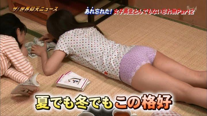 【放送事故エロ画像】完全にアナル映ってるやん♪wっていうテレビに映ったエロハプニング画像ド━(゚Д゚)━ン!! 01