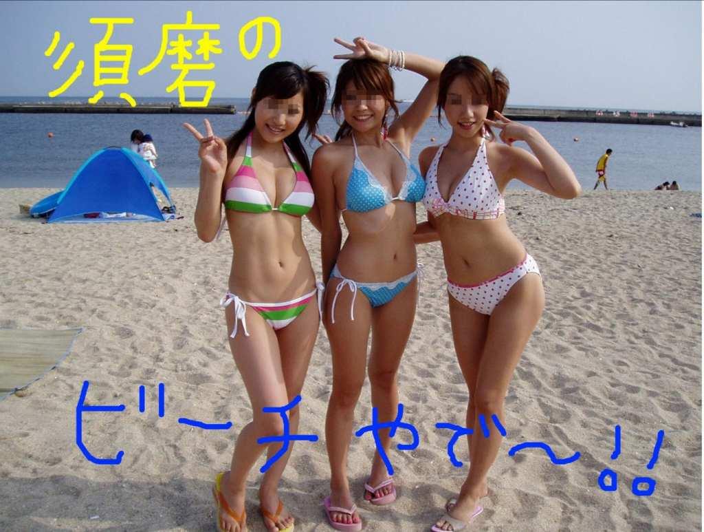 【ビキニエロ画像】パイが6つ・マンが3つ(´◉◞౪◟◉)ビキニ姿の素人娘が3人集った時の攻撃力は核並みw