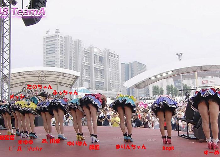 【AKBエロ画像】AKBメンバーでいちばんイイ尻してるのは誰?どなたか検証求む(;´Д`)