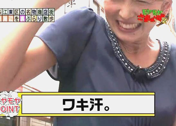 【女子アナエロ画像】地味な放送事故wwwだがジワジワくる女子アナの恥ずかしい腋汗m9(^Д^)プギャー