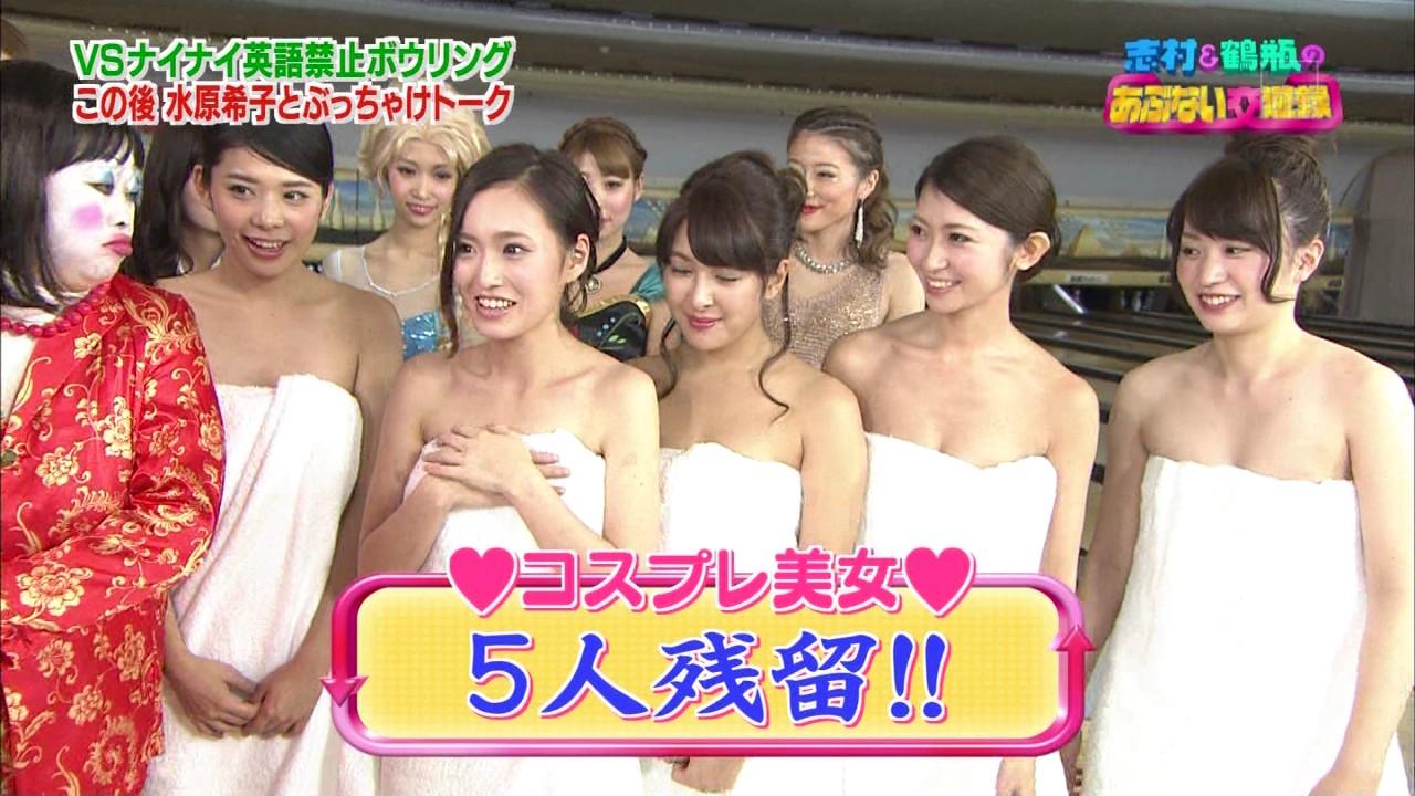 【TVお宝エロ画像】裸知っててもついついチェックwww今年の英語禁止ボーリングのAV女優www 03
