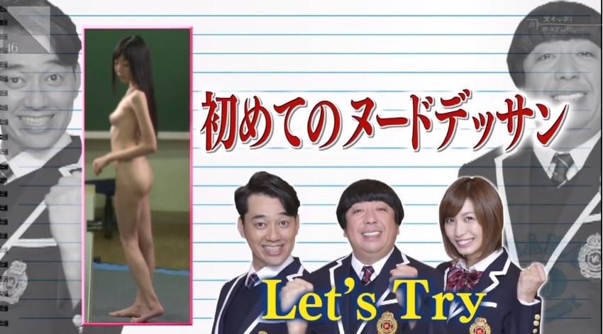 【TVお宝エロ画像】地上波でまさかのヌードデッサンで素人モデルの乳首が…(*゚∀゚)=3 02