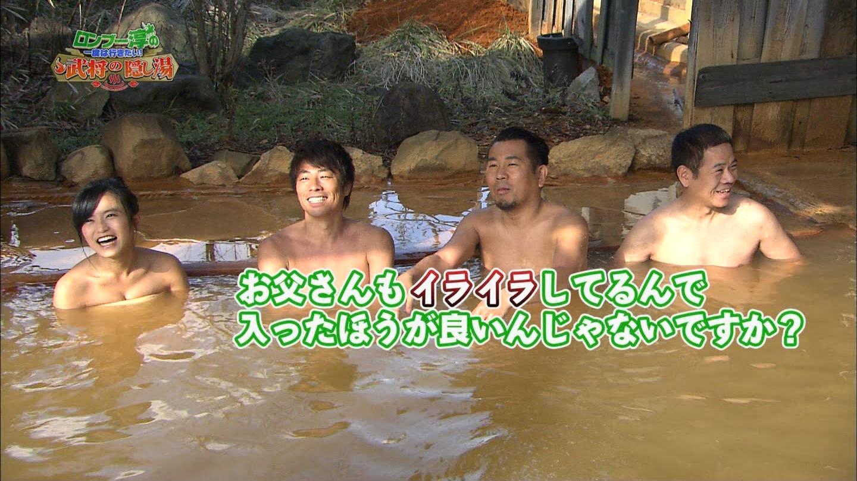 テレビで小島瑠璃子の温泉入浴シーンキター!「こじるりは細いのにおっぱいでかい」「こじるり中心に写せ」