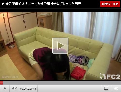 【エロ動画】美しくて若すぎる彼女のママに欲情したら誘われたので2連発!(*゚∀゚)=3 03