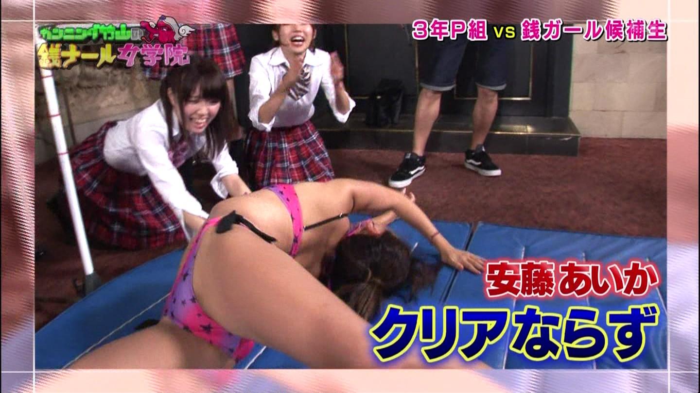 【TVお宝エロ画像】アイドルのモリマン股間が大接近!狙い過ぎリンボーダンス(*´д`*) 01