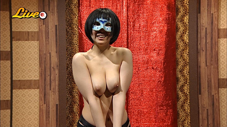 【TVエロ画像】さすがスカパーwおっぱい丸出しの美女がいっぱいな番組わんさか(*゚∀゚)=3 02