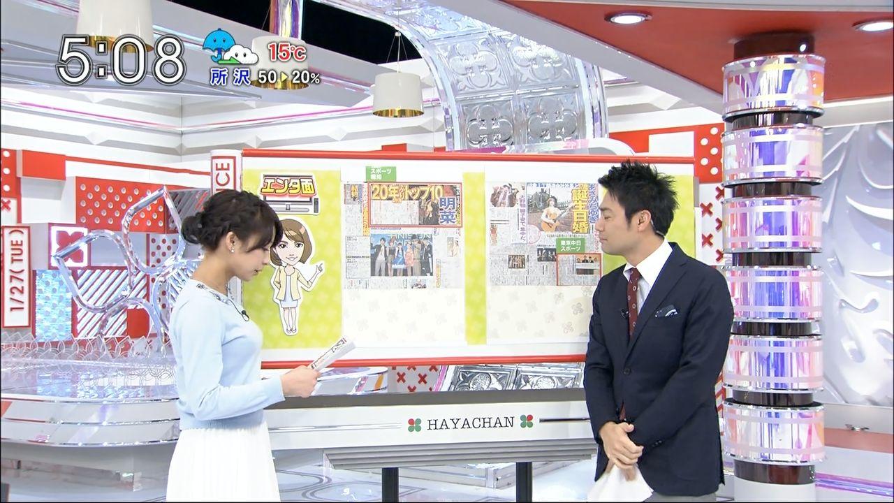 【女子アナエロ画像】TBSの新人女子アナのロケットおっぱいがヤバすぎと話題(*゚∀゚)=3 03