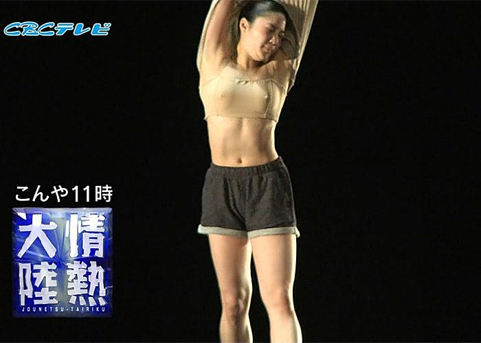 【放送事故エロ画像】テレビ見てたら(´◉◞౪◟◉)ってなったエロキャプ画像。Don't think feel !!!