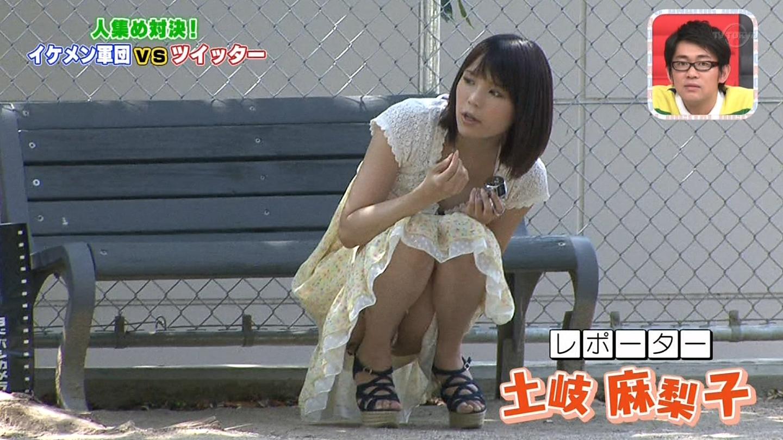 【放送事故エロ画像】テレビ見てたら(´◉◞౪◟◉)ってなったエロキャプ画像。Don't think feel !!! 01
