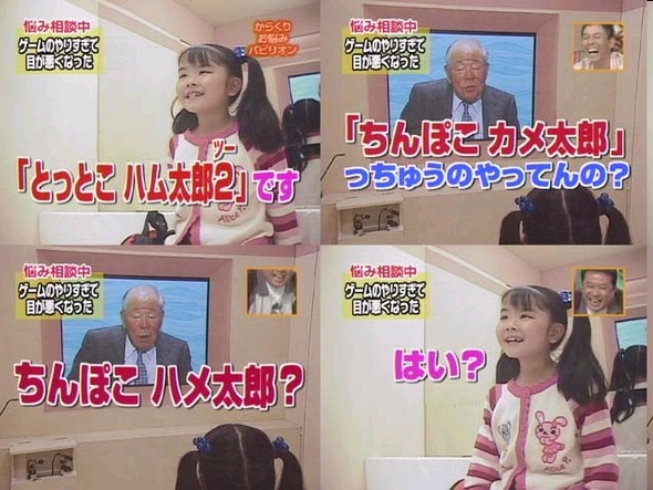 【オモシロ放送事故】テレビで「ちんぽこハメ太郎?」とか言っちゃった面白キャプ画像w