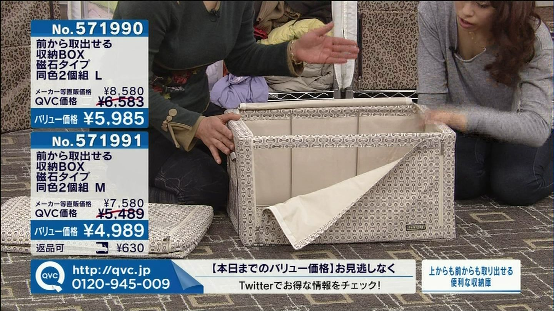 【TVお宝エロ画像】売上向上のためのお色気w通販番組のあざとい胸チラ(*´Д`)