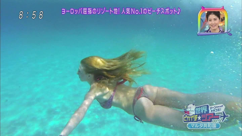 世界ピカイチツアーで白人モデルのお尻食い込み遊泳