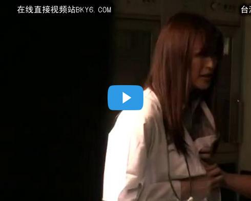 【エロ動画】根性腐ったナースと女医を脅してハメる!効果抜群の利尿剤トラップが決め手(*゚∀゚)=3 03