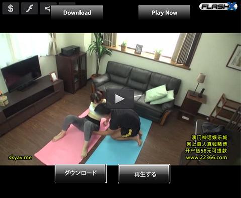 【エロ動画】卑猥な体位だらけwヨガレッスンの若妻が変則ポーズでイキ狂い(*゚∀゚)=3 03