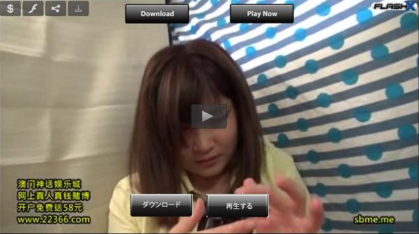 【エロ動画】お礼は気持ちいいセックスでwJKにオナホ渡してオナサポ懇願(*゚∀゚)=3 03