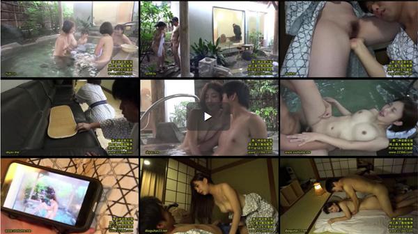 【エロ動画】混浴温泉で若妻集団と遭遇…1泊2日の濃厚ハーレムで抜かれっぱなし(*゚∀゚)=3 03