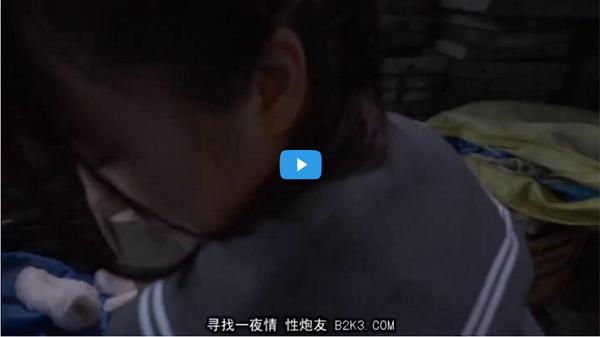 【エロ動画】制服巨乳娘とイチャイチャ性交!青春時代にしてみたかったシチュエーション(*゚∀゚)=3 03