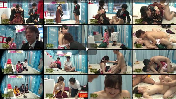 【エロ動画】淫らな卒業記念w着物姿のJDがMM号で男友達とヤリまくり(*゚∀゚)=3 03