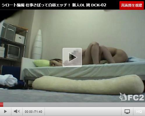 【エロ動画】新人なのにサボっちゃったw勤務中にヤリまくる営業OL(*゚∀゚)=3 03