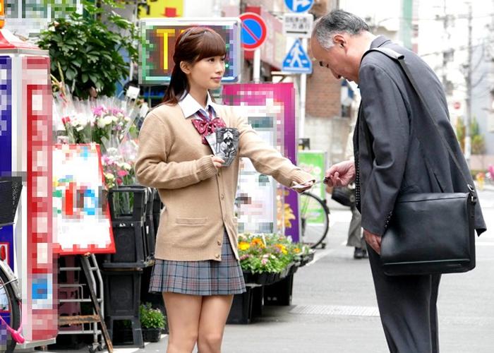 【エロ動画】おっさん喜び過ぎw可愛いJKとお散歩の後に楽しいセクロス(*゚∀゚)=3 01