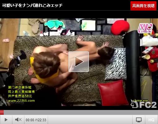 【エロ動画】相手もヤリたがりだから好き放題!ゲス男の巨乳ギャル攻略(*゚∀゚)=3 03
