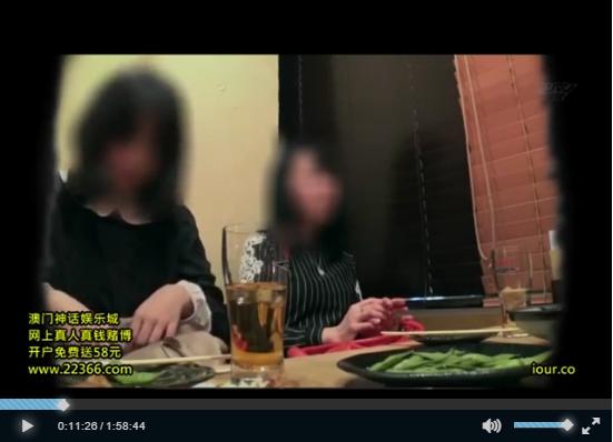 【エロ動画】相席居酒屋でヤリマンみっけ!極上名器で輪姦パーティー開催(*゚∀゚)=3 03