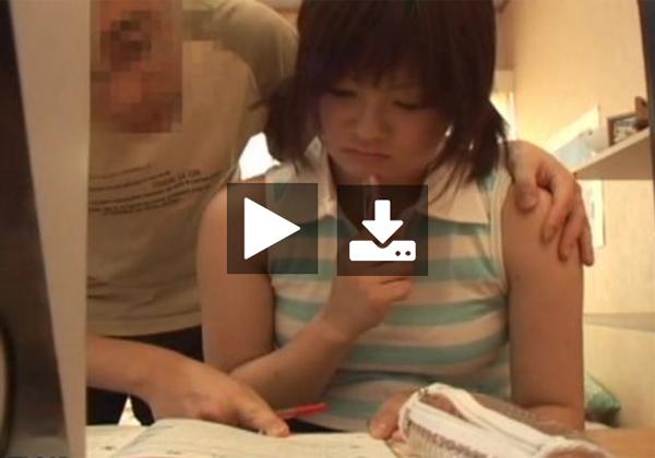 【エロ動画】早熟ゆえに…可愛い教え子を騙して中出しする鬼畜家庭教師の記録(*゚∀゚)=3 03