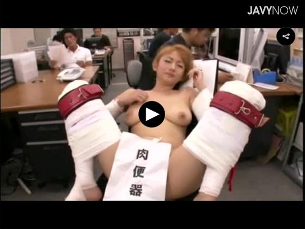 【エロ動画】文字通り…オフィスの肉便器として拘束調教された巨乳ギャル(;゚∀゚)=3 03