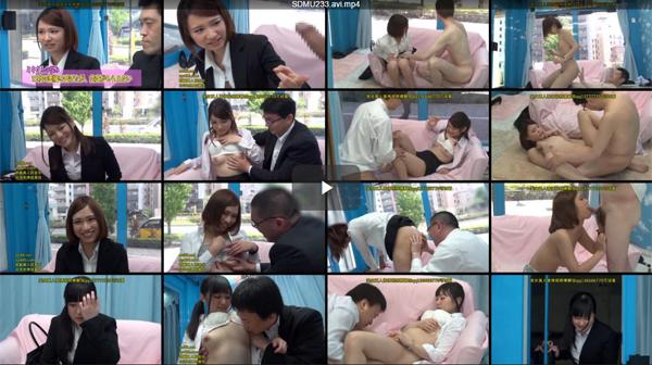 【エロ動画】就活女子大生の美ケツに癒しを求めてやらかす中年オヤジ(;゚∀゚)=3 03