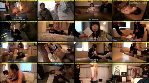 【エロ動画】海外からのお客さんもヤッちゃった素人ナンパファック(;゚∀゚)=3 03