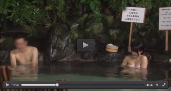 【エロ動画】凄いぞ混浴フラグ!初対面の男女がまさかの即セックス(;゚∀゚)=3 03