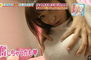 巨乳、貧乳に関わらず着衣おっぱいの素晴らしさが分かる大量画像