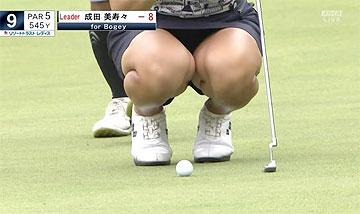 【女子ゴルフ】イ・ボミ、成田美寿々らのパンチラをズームイン!!