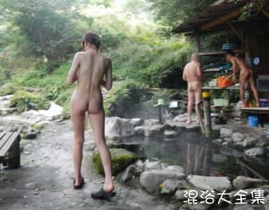 【露天風呂エロ画像】開放感あふれる露天風呂では、人目も気にせずエロいアソコも大開脚! 21