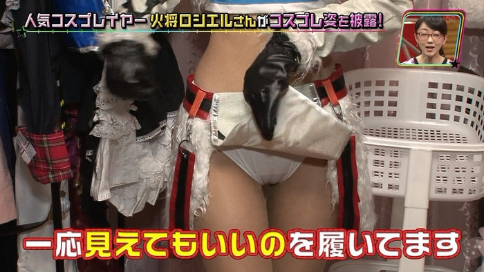 【マンスジエロ画像】股間に食い込むパンツがオマンコの形を映し出した! 16