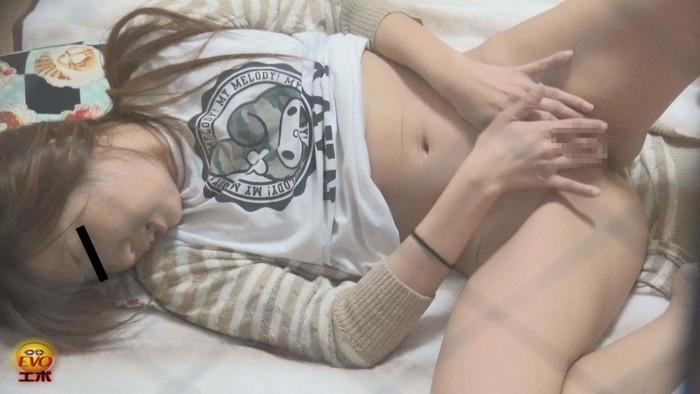 【オナニー盗撮エロ画像】何気ないオナニー!まさか!?盗撮されてたなんて!? 14