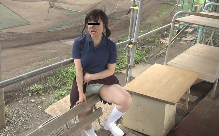 【オナニー盗撮エロ画像】何気ないオナニー!まさか!?盗撮されてたなんて!? 19
