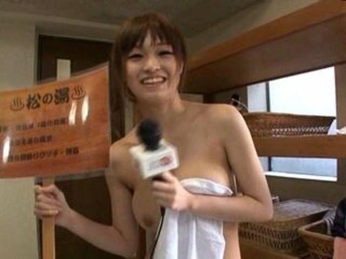 【TVハプニングエロ画像】うっかり電波に乗ってしまったエロシーンがてんこ盛り! 01