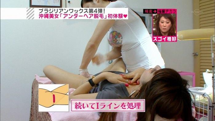 【TVハプニングエロ画像】思わぬラッキー!テレビで流れたエロハプニング集! 02