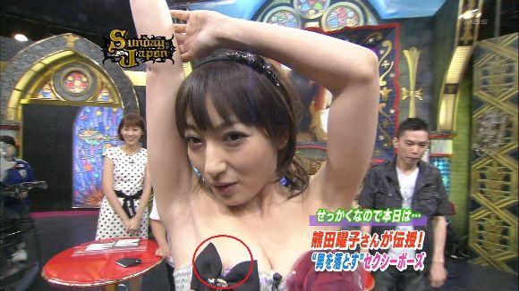 【TVハプニングエロ画像】思わぬラッキー!テレビで流れたエロハプニング集! 15