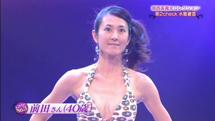【TVハプニングエロ画像】思わぬラッキー!テレビで流れたエロハプニング集! 20