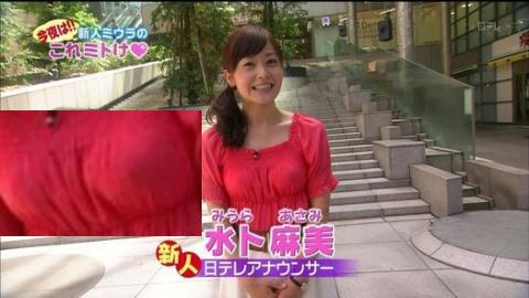 【TVハプニングエロ画像】思わぬラッキー!テレビで流れたエロハプニング集! 25