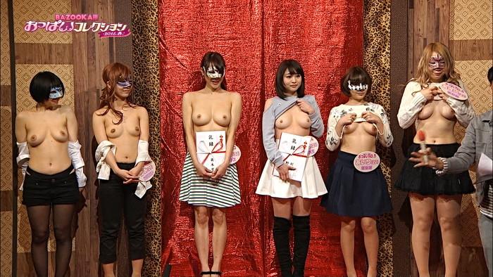 【TVハプニングエロ画像】思わぬラッキー!テレビで流れたエロハプニング集! 28
