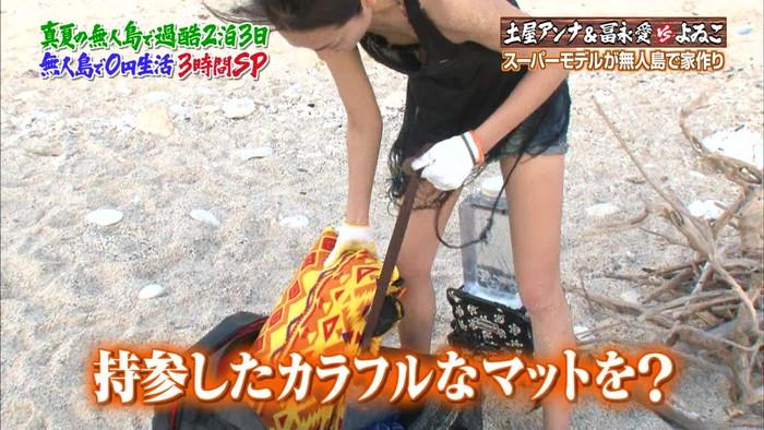 【放送事故エロ画像】マジで電波に乗せてよかったのか!?過激すぎる放送事故! 04