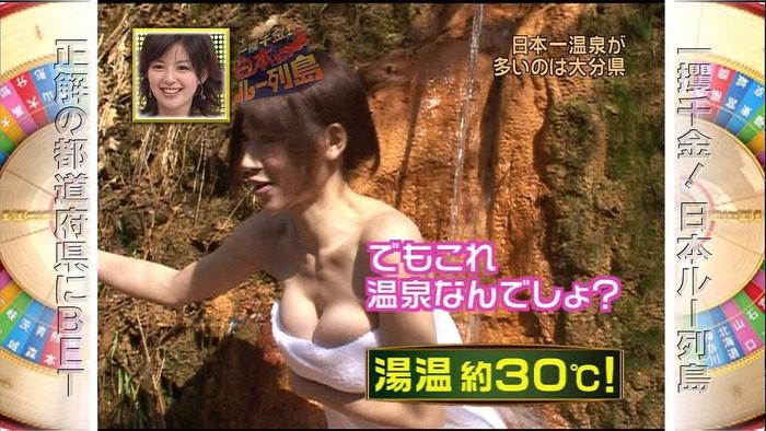 【放送事故エロ画像】マジで電波に乗せてよかったのか!?過激すぎる放送事故! 21
