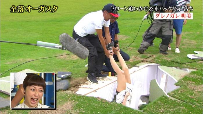 【放送事故エロ画像】これはアウト!電波に乗せてしまった放送事故!ww 09