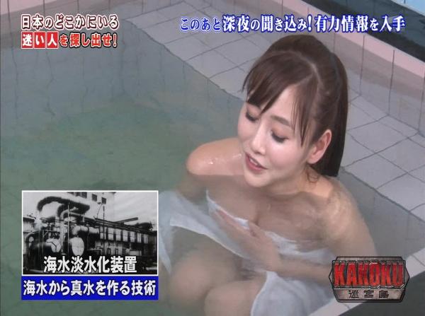 【放送事故エロ画像】おっぱい!パンツ!予期せずに流れた放送事故! 02