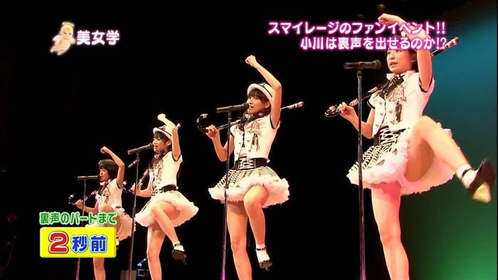 【放送事故エロ画像】おっぱい!パンツ!予期せずに流れた放送事故! 18
