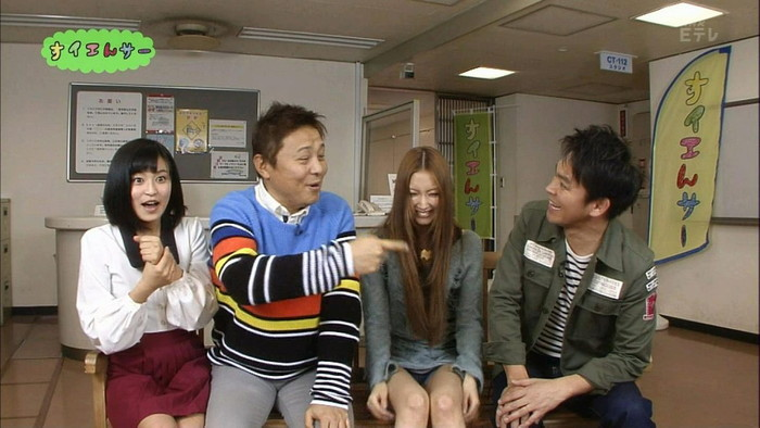 【放送事故エロ画像】おっぱい!パンツ!予期せずに流れた放送事故! 21