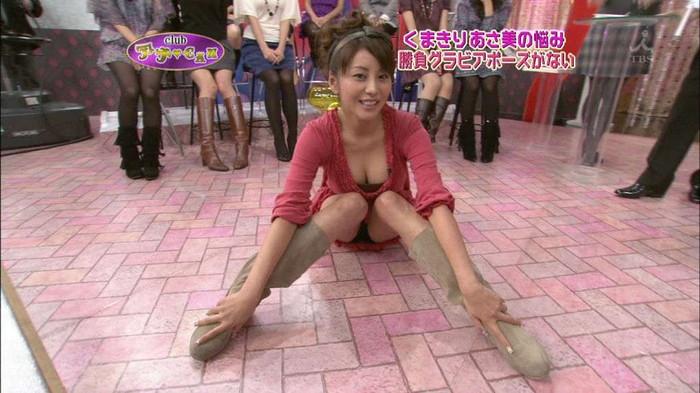 【放送事故エロ画像】おっぱい!パンツ!予期せずに流れた放送事故! 24